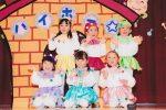 遠賀中央幼稚園年間行事11月