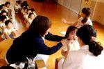 遠賀中央幼稚園年間行事6月