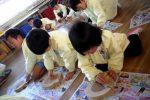 遠賀中央幼稚園年間行事2月